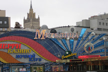 Moscow Kremlin (Moskovsky Kreml), Moscow, Russia