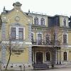 Отель София на фото Кисловодска