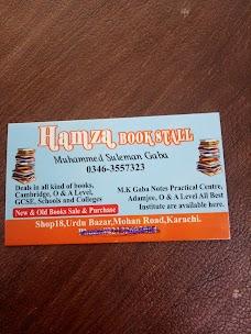 Hamza book stall karachi