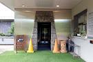 Shibayama Kofun Haniwa Museum