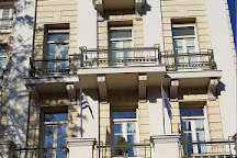 B. & M. Theocharakis Foundation, Athens, Greece