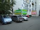 Живица, проспект Гагарина на фото Оренбурга