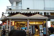 Greek Art Arhon, Paralia Katerinis, Greece