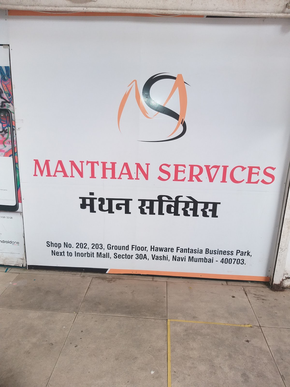 Manthan Services