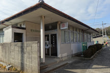 Missing Post Office, Mitoyo, Japan