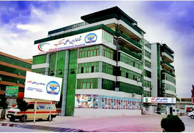 Aftaab International Hospital