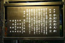 Goryo Shrine, Fukuchiyama, Japan
