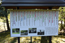 Oyunohara - Original Kumano Hongu Taisha Site, Tanabe, Japan