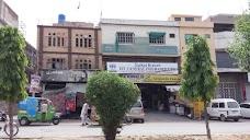 Frants & Co, Chartered Accountants Sialkot