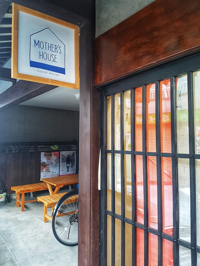 MOTHER'S HOUSE ~ guest house~