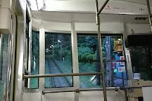 Mt. Takao Cable Car, Hachioji, Japan