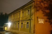 Museum-house of the writer Maxim Gorky, Nizhny Novgorod, Russia