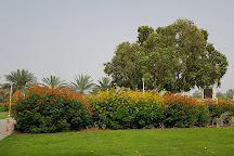 Jahil Park, Al Ain, United Arab Emirates