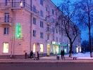 Сбербанк на фото Пскова