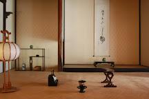 Kumagai Family's House, Oda, Japan