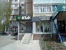 Пеплос, улица Юрия Гагарина на фото Уфы