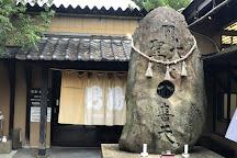 Hyotan Hot Springs, Beppu, Japan