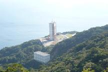 Uchinoura Space Center, Kimotsuki-cho, Japan