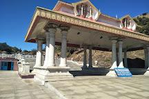 Talakaveri Temple, Talacauvery, India