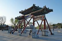 Beihai Park (Beihai Gongyuan), Beijing, China