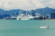 Fireboat Alexander Grantham Exhibition Gallery, Hong Kong, China