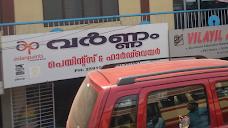 Varnam Paints and Hardwares thiruvananthapuram
