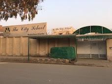 The City School Nursery Branch Sargodha Bahadur Shah Zafar Road