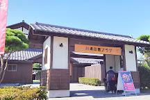 Denen Plaza Kawaba, Kawaba-mura, Japan