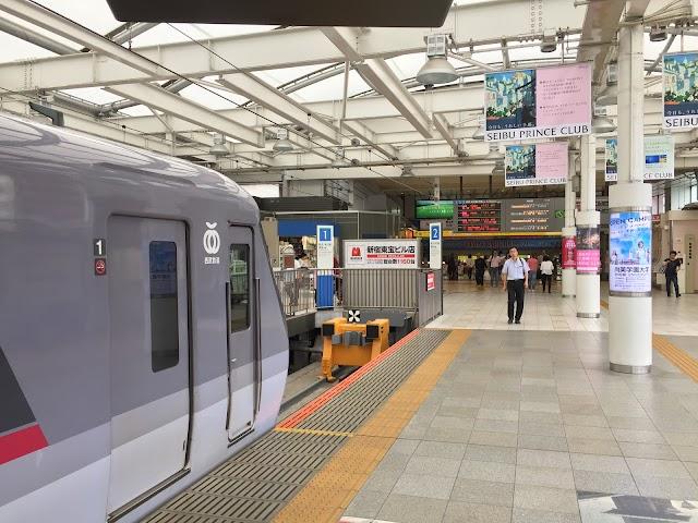 Gare de Seibu-Shinjuku
