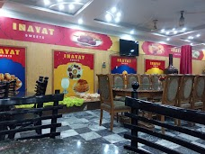 Inayat Sweets Sialkot