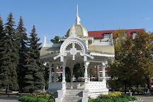 Altanka, Sumy, Ukraine