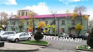 Shtampservis - Pechati I Shtampy Almaty