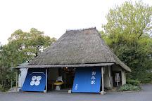 Shikoku Mura Village, Takamatsu, Japan