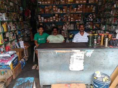 Big Brand The Export Mart