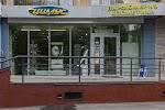 Цимус, бульвар Строителей на фото Кемерова