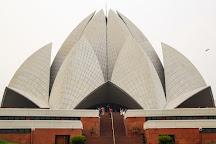Bahai Lotus Temple, New Delhi, India
