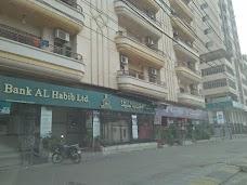 Meezan Bank karachi North Nazimabad Branch