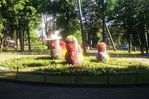 Bernu pilsetina, Ventspils, Latvia