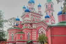 Church of the Holy Trinity, Riga, Latvia