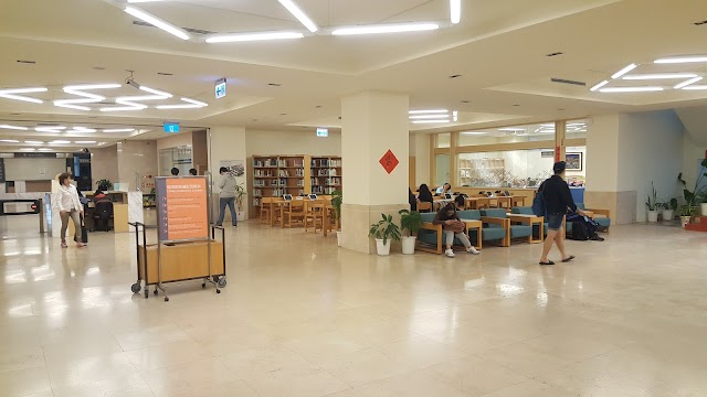 Chinese Culture University Library