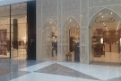 Robina Town Shopping Centre