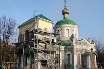 St.Nicolas Church, Bilhorod-Dnistrovskyi, Ukraine