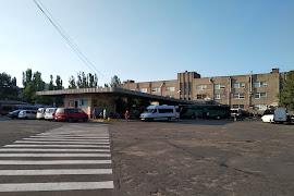 Автобусная станция   Kherson