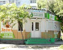Отличные наличные, улица Панфиловцев, дом 29 на фото Хабаровска