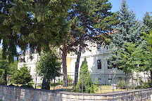 НУ Завод и Музеј Битола (NI Institute and Museum Bitola), Bitola, Republic of Macedonia