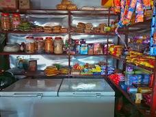 Grihalaxmi Bakery,Kandra jamshedpur