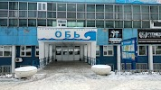 Обь, спорткомплекс, улица Папанинцев, дом 97/89 на фото Барнаула