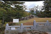 Odaesan National Park, Pyeongchang-gun, South Korea