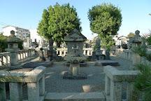 Shoinji Temple, Numazu, Japan