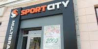 Sport City - сеть магазинов спортивной одежды и обуви на фото Керчи